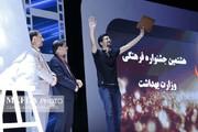 درخشش دانشگاه علوم پزشکی کاشان در هشتمین جشنواره فرهنگی