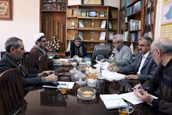 جلسه هیات اجرایی جذب اعضای هیات علمی دانشگاه برگزار شد