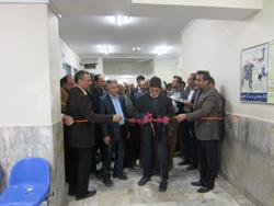 کلینیک تخصصی شهر ابوزیدآباد