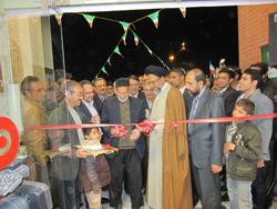 افتتاح مرکز بهداشتی درمانی پامیلی در آران و بیدگل