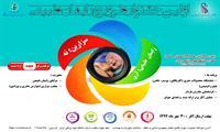 برگزاری اولین جشنواره ترویج زایمان طبیعی توسط دانشگاه علوم پزشکی ایران