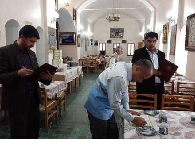 تشدید بازرسی ها از مراکز تهیه و توزیع غذا در ماه رمضان