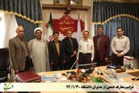 معارفه جمعی از مدیران دانشگاه