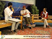شب نشینی سوم خرداد