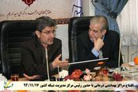 افتتاح مراکز بهداشتی درمانی
