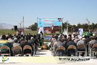 افتتاح بوستان پرستار