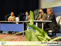 نقد فیلم ایران برگر