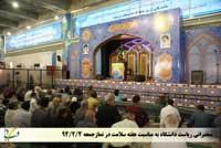 سخنرانی رییس دانشگاه در نمازجمعه به مناسبت هفته سلامت