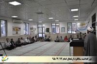 بزرگداشت سالگرد ارتحال امام