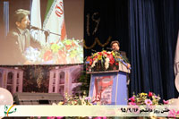 مراسم روز دانشجو