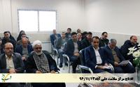 افتتاح مرکز سلامت علی آباد