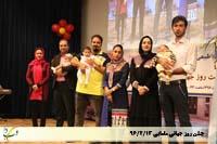 جشن روز جهانی مامایی