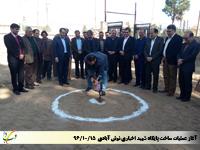 آغاز عملیات ساخت پایگاه شهید اخباری نوش آباد