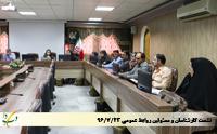 نشست کارشناسان و مسئولین روابط عمومی