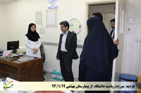 بازدید سرزده از بیمارستان بهشتی