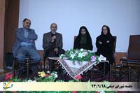 جلسه شورای صنفی