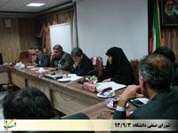 شورای صنفی دانشگاه