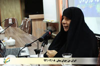 ایران من جوان بمان