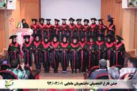 جشن فارغ التحصیلی دانشجویان مامایی