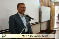 افتتاح مرکز دیابت آران و بیدگل