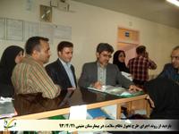بازدید تحول سلامت بیمارستان متینی