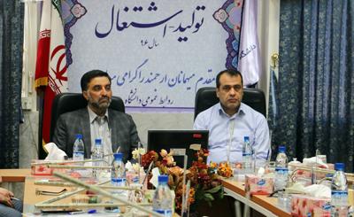 نشست شورای سلامت و امنیت غذایی شهرستان کاشان برگزار شد